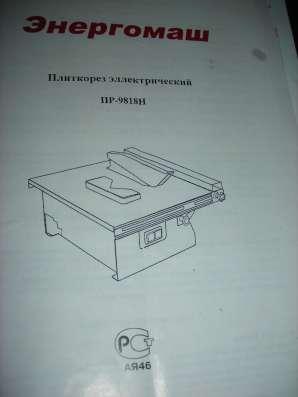 Продам электрический плиткорез в Великом Новгороде Фото 1