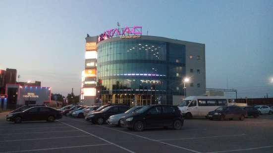 АТЛАС торговый центр