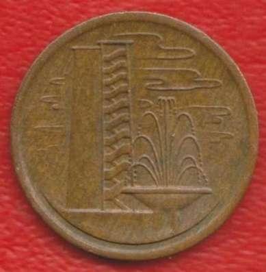 Сингапур 1 цент 1974 г.