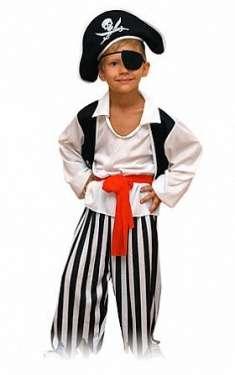 Прокат детских костюмов