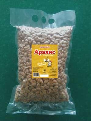 Весовой арахис (со вкусами и соленый)