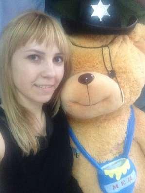 Плюшевый медведь в г. Самара Фото 1
