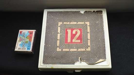 Игрушки магнитные СССР 12 и Эрудит