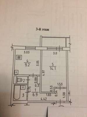 Продажа 1 комн. квартиры