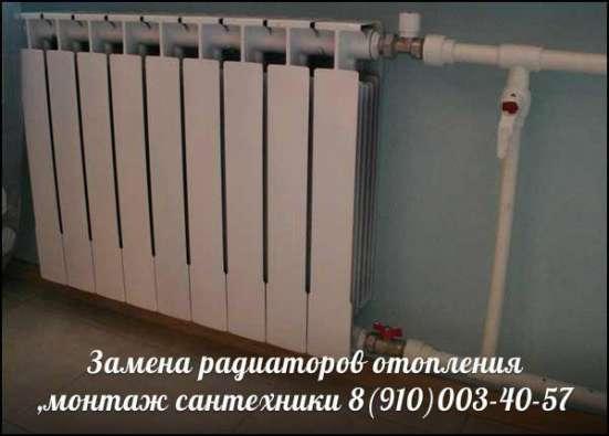 Монтажные услуги в Павловском Посаде Фото 2