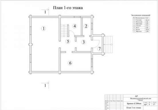 Продаю новый 2-этажный дом в Сергиевом Посаде Фото 2