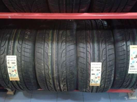 Новые комплекты Dunlop ROF Sport Maxx R20