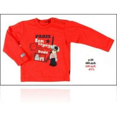 Ликвидация детской одежды -30% -50% в Старом Осколе Фото 4