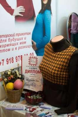 Вязаная одежда для беременных и кормящих