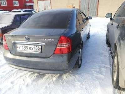 автомобиль Lifan Solano