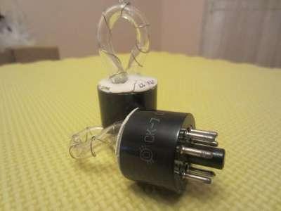 импульсная ксеноновая лампа СК-7