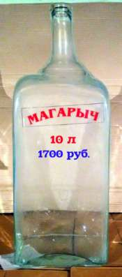 Бутыли 22, 15, 10, 5, 4.5, 3, 2, 1 литр в Новосибирске Фото 2