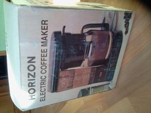 Электрическая кофеварка «Horizon» Новая в упаковке.
