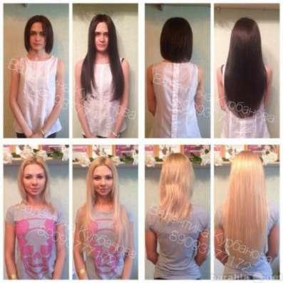 Качественное наращивание волос.Гарантия!!!