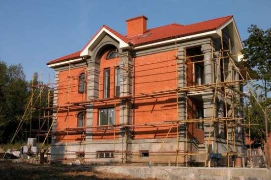 Строительство и отделка коттеджей, квартир и офисов под ключ