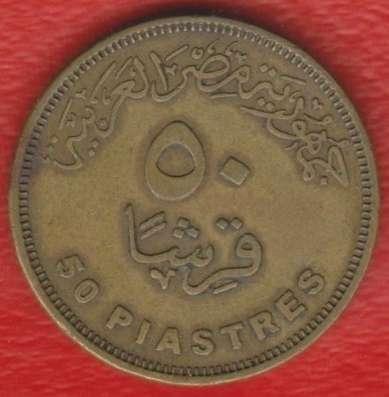 Египет 50 пиастров 2008 г. Диаметр 23 мм