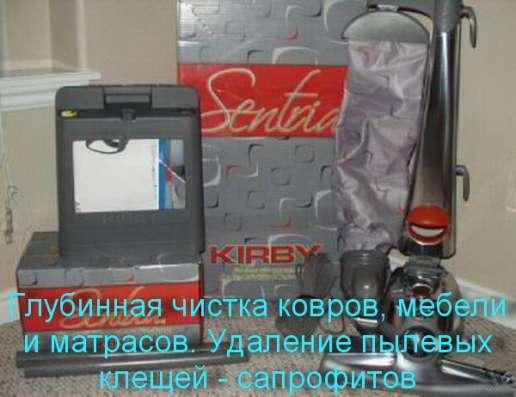 Химчистка ковров профессиональным оборудованием в Тольятти Фото 1