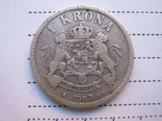 1 крона 1903 г. Oscar II. Швеция. Серебро