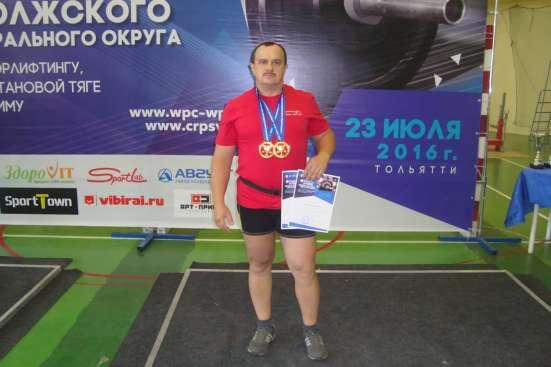 Владимир Епифанов, 45 лет, хочет познакомиться в Москве Фото 1