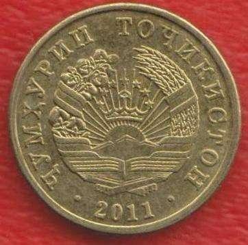 Таджикистан 1 дирам 2011 г. в Орле Фото 1