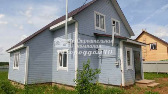 Продажа дома Киевское шоссе Село Совхоз Победа