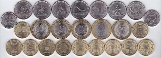 Монеты, банкноты, наборы монет, альбомы в Рязани Фото 1