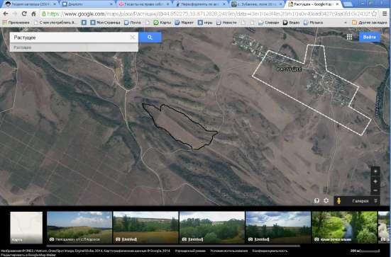 Продам земельный участок КФХ в Крыму