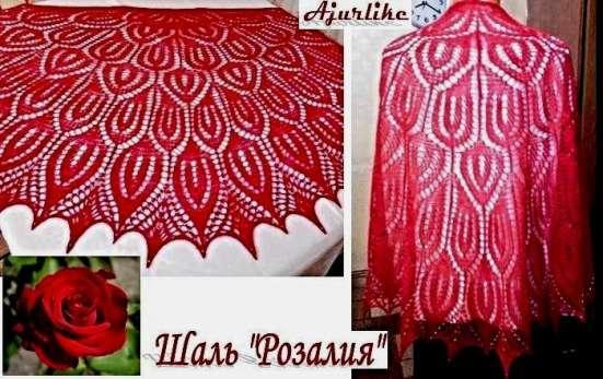 Красивая шаль - достойный подарок! в г. Вологда Фото 5