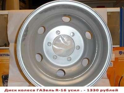 автозапчасти ГАЗ, УАЗ на обмен автомобиля в Оренбурге Фото 1