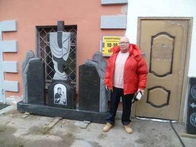 Продается семейный мемориал недорого в Москве Фото 1