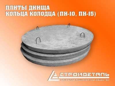 Кольца колодца, плиты перекрытия колодца, в ассортименте в Пятигорске Фото 5