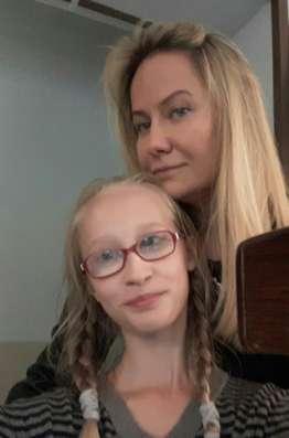 Юлия, 36 лет, хочет пообщаться