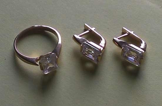 Гарнитур золото 585