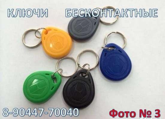Ключи для домофона. Когалым Фото 2