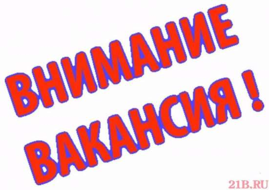 ВАХТЕР--ТЕЛЕФОНИСТ !!!