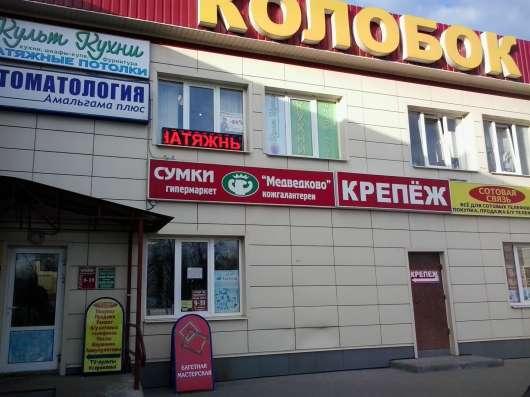 БАГЕТНАЯ МАСТЕРСКАЯ в Егорьевске Фото 1