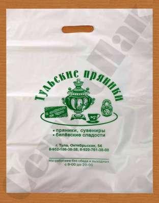 Пакеты с логотипом для кондитерских и пекарен в Туле Фото 1