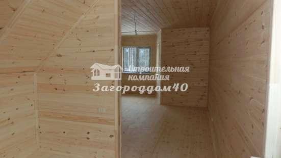 Продается дом вблизи города Боровск и Обнинск
