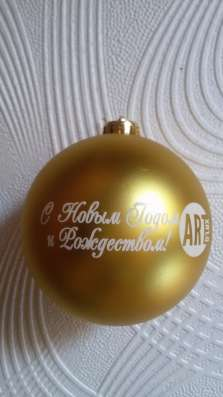 Елочные шары с логотипом, печать на новогодних шарах