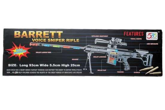 Классная детская разборная винтовка