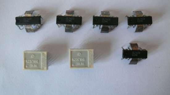 Микросхемы для телевизоров и радиоаппаратуры в Йошкар-Оле Фото 1