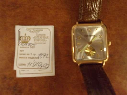 Часы золотые МакТайм в Калининграде Фото 1