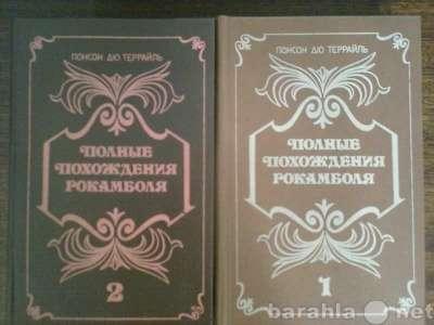 продам книги разной тематики. в Москве Фото 1