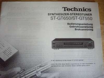 """Инструкция тюнера """"Technics ST-GT6 в Челябинске Фото 1"""