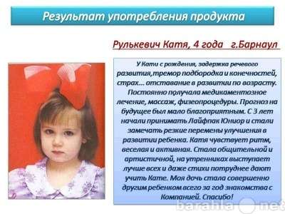 Натуральные витамины для детей Юниор. VISION