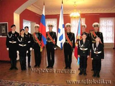 Кадетская парадная форма китель и брюки ARI кадетов в Челябинске Фото 1