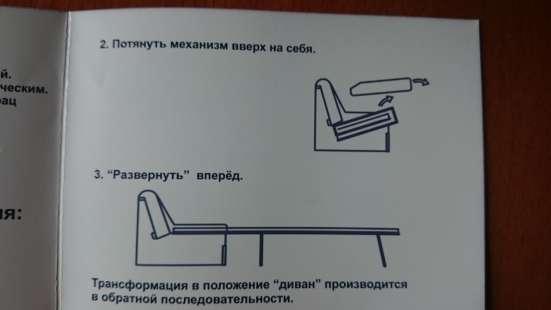 Угловой диван Премиум класса - натуральная кожа