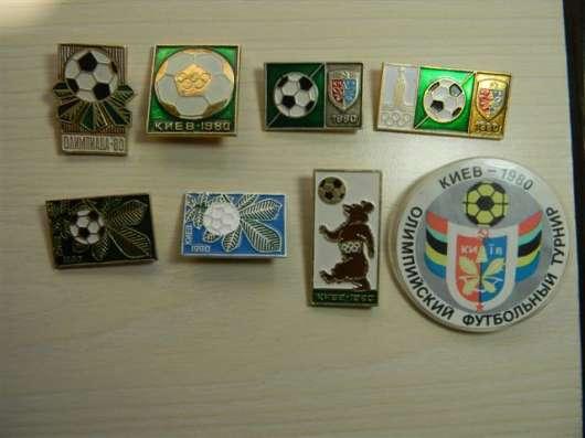 значки.футбол.XXII Олимпиада,1980г., Киев, 8шт.