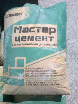 Продажа цемента оптом ПЦ 400 Д20 в Тюмени Фото 1