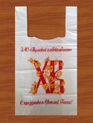 Напечатать логотип на пакетах в Туле Фото 2